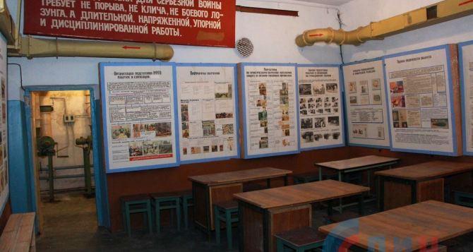 В Луганске 50 бомбоубежищ из 142 готовы принимать людей