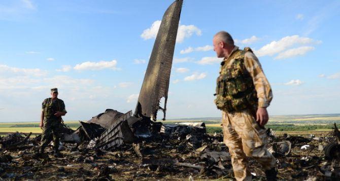 Дело Плотницкого засбитый ИЛ-76 передали всуд