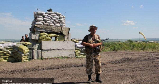Украинским военным подняли доплаты за участие в АТО
