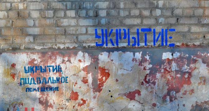 ВСУ ударили посеверу Донецка из«Градов»