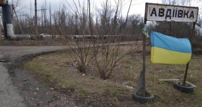 Луганский губернатор призвал местных бизнесменов помочь жителям Авдеевки