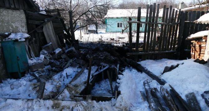 Саханка, Ленинское, Коминтерново. В «ДНР» говорят обобстрелах