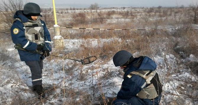 Разминирование Луганской области: за неделю обнаружено 86 боеприпасов