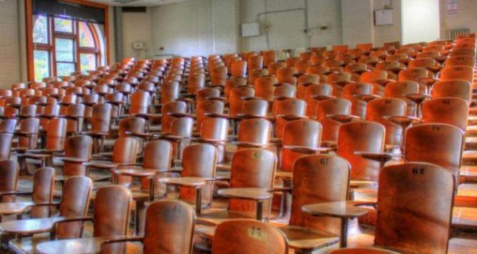 Министерство образования Украины лишило лицензий более 70 вузов на Донбассе