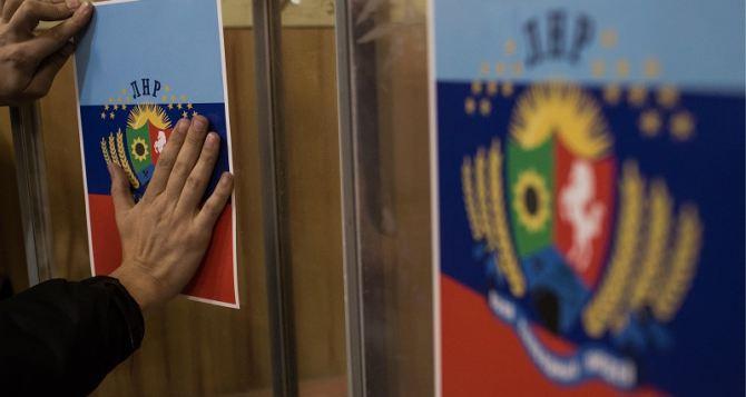 В самопровозглашенной ЛНР заявили, что готовы к выборам