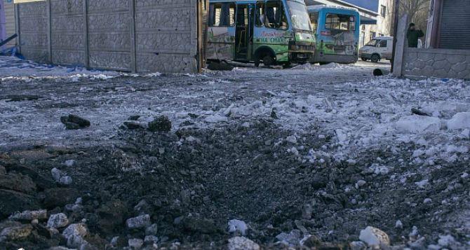 За неделю из обстреливаемых районов Донецка переселили 229 человек