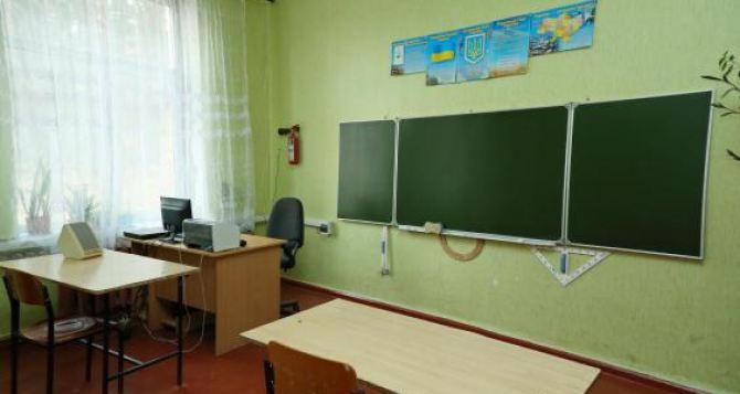 Из-за сильных холодов в Харьковской области закрыли  24 школы