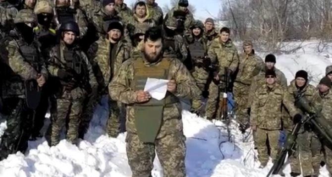 К экономическому эмбарго жители Донбасса должны отнестись с пониманием. —Участники блокады записали обращение к Порошенко