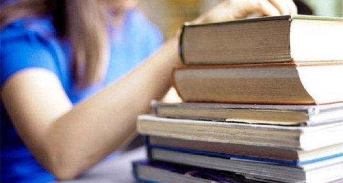 ВР  приняла закон о финансовой поддержке студентов, проживающих на линии разграничения