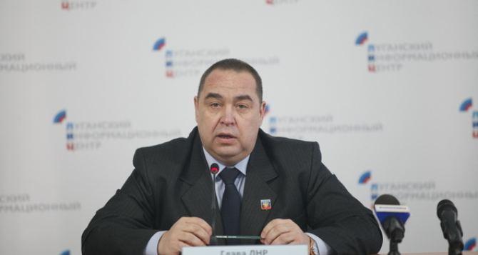 Плотницкий поставил ультиматум украинским предприятиям, работающим в ЛНР