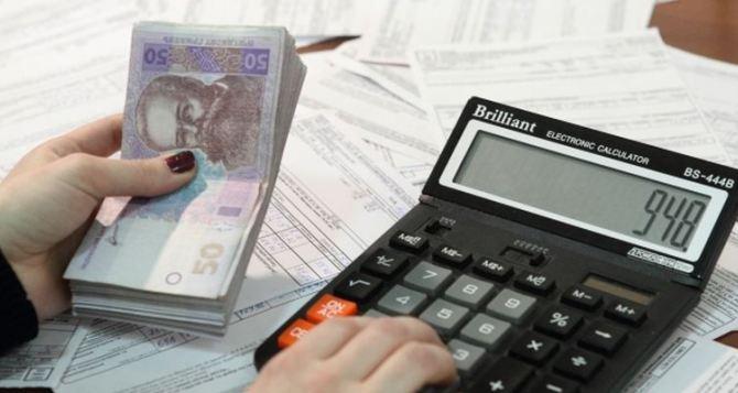 В Украине не будут пересчитывать субсидии до конца отопительного сезона