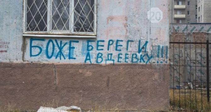 Эвакуированные жители Авдеевки возвращаются в город. —Жебривский