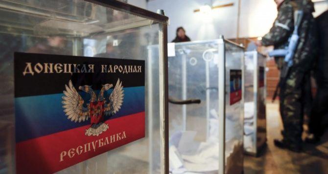 Проведение выборов на Донбассе— отдаленная перспектива. —Постпред России при ОБСЕ