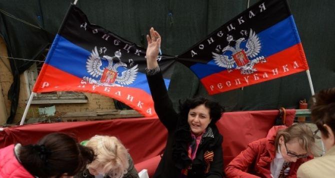 В самопровозглашенной ДНР подписи под обращением к лидерам Запада иРФ поставили 77 тысяч жителей