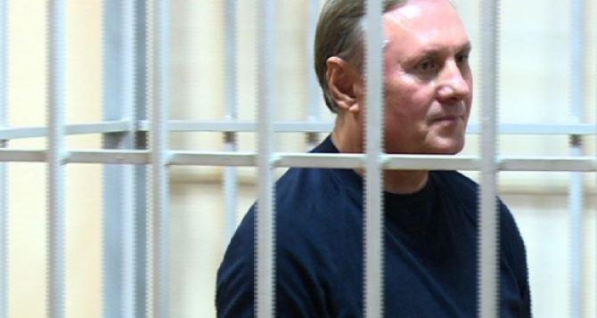 Суд над Ефремовым— это 37-ой год. —Оппозиционный блок