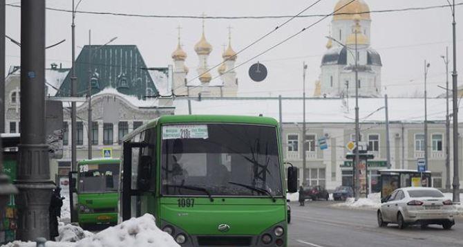 В Харькове на гривну подорожал проезд в маршрутках