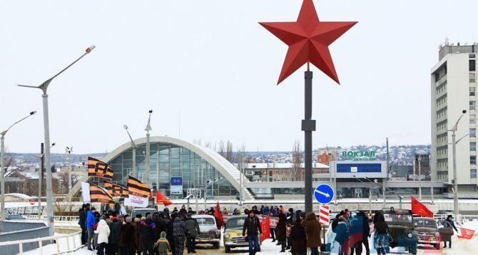 В Луганске открыли новую «Звезду Победы»