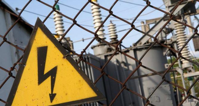 В Украине введен режимЧП в электроэнергетике
