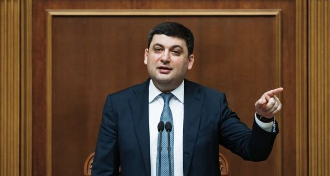 Гройсман зовет участников блокады Донбасса на переговоры