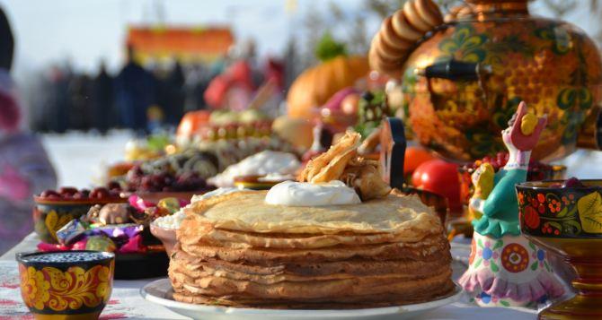 В Луганске пройдет Масленичная ярмарка (видео)
