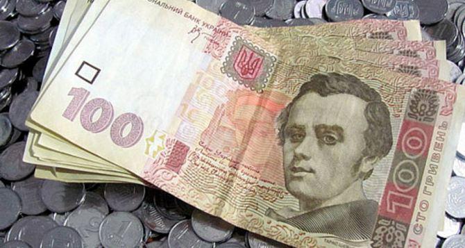 Предприятия Луганской области погасили 3,8 млн грн. налогового долга