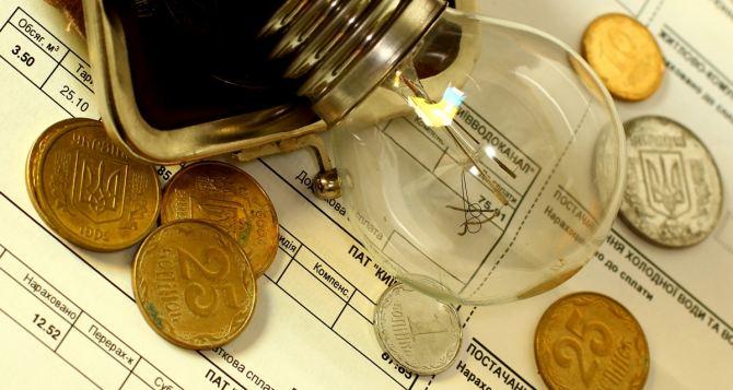 В Украине с 1марта снова подорожает электроэнергия