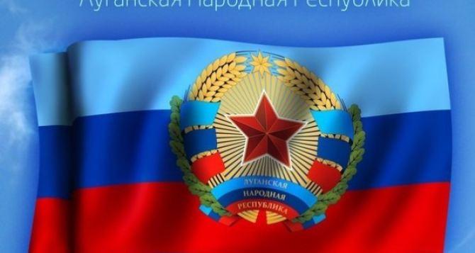 В самопровозглашенной ЛНР обязали нерезидентов до 1марта заключить договоры с республикой
