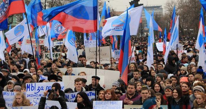 В Луганске прошел митинг против ж/д блокады Донбасса (фото)