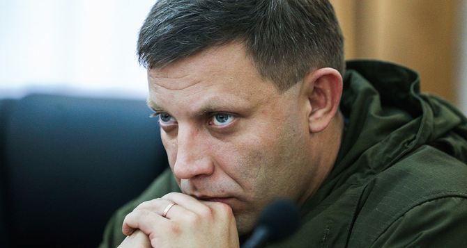 Для Украины лучше ужасный конец, чем ужас без конца. —Захарченко о возобновлении боевых действий на Донбассе