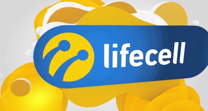 Lifecell прекратил работу на территории самопровозглашенной ДНР