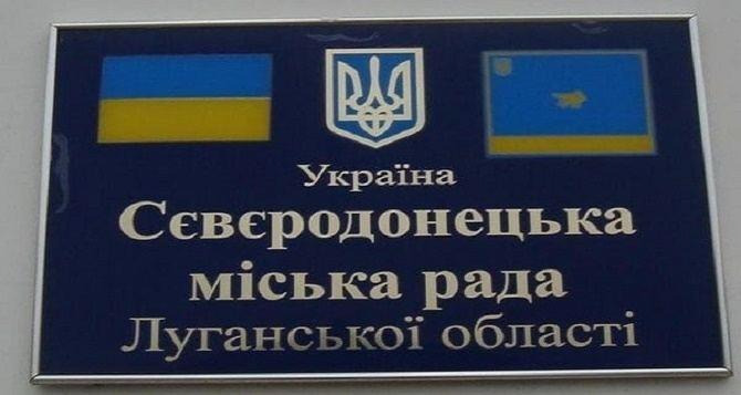 В Северодонецке планируют четвертый раз отправить мэра в отставку