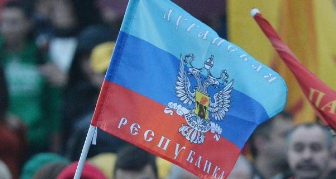 В самопровозглашенной ЛНР не будут пересматривать закон о нерезидентах