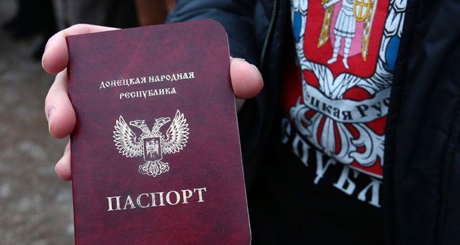 Банки России отказываются работать с паспортами ЛНР и ДНР. —СМИ