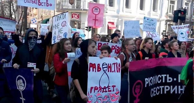 В Харькове прошел женский марш