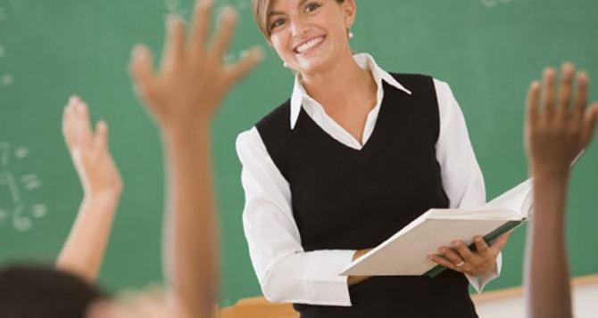 Харьковским учителям повысили зарплату