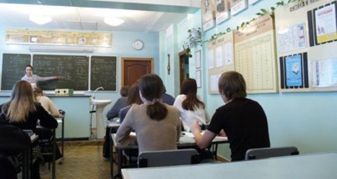 В школах Украины обновят учебную программу для 5-9 классов