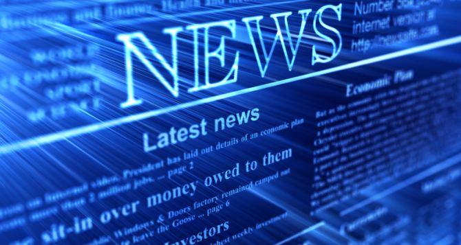 Новости экономики Украины и мира на liga.net