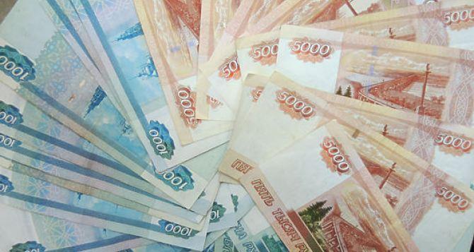 Курс валют отНБУ: доллар потерял вцене