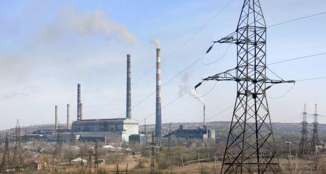 Тег Антрацит (Луганская область)