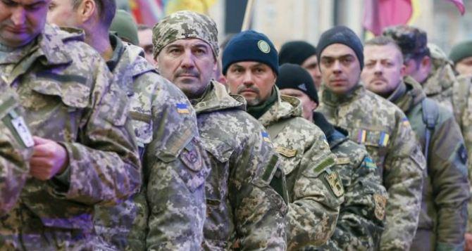 Офицеров запаса призвали вернуться в ВСУ