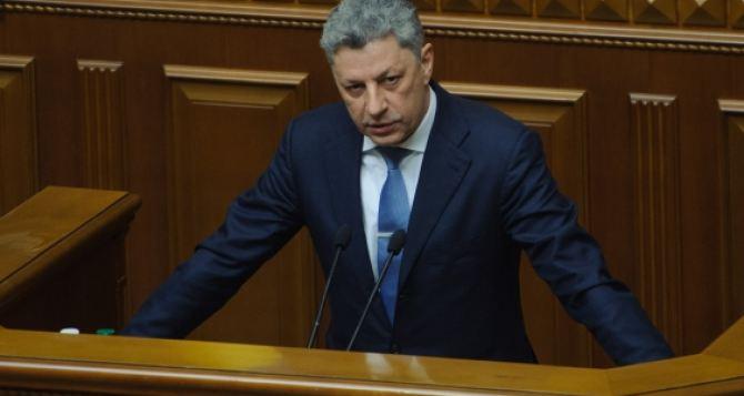 Оппозиционный блок отказывается голосовать в ВР, пока не будут рассмотрены законопроекты о переселенцах