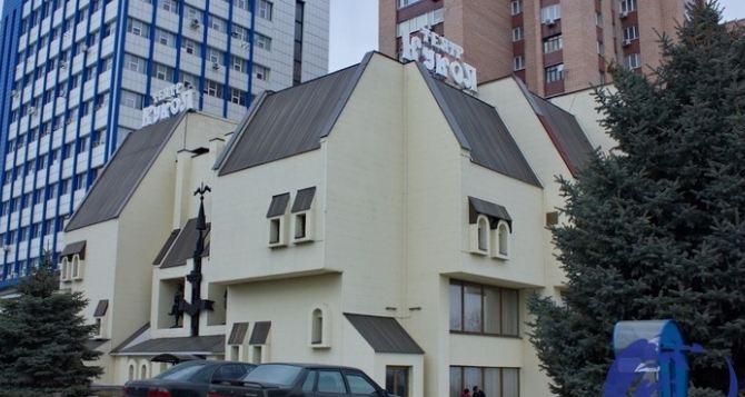 В Луганском театре кукол сменили вывеску на крыше здания (фото)