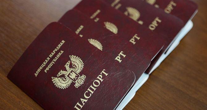 Россия может отменить признание паспортов ЛНР и ДНР