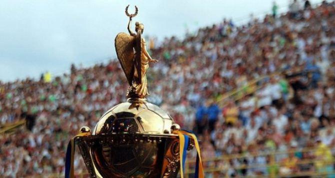 Финал Кубка Украины по футболу пройдет в Харькове 17мая