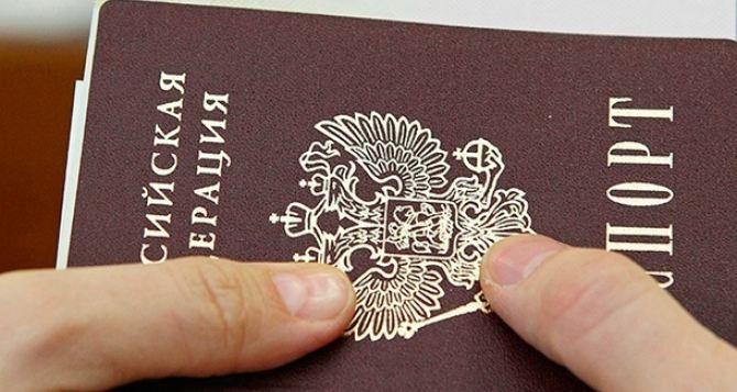 Рекордное число украинцев получило гражданствоРФ