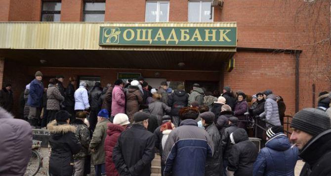 Идентификацию пенсионеров-переселенцев в Ощадбанке могут продлить. —СМИ