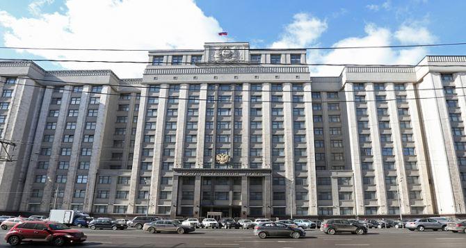 В России хотят провести миграционную амнистию для жителей Л/ДНР