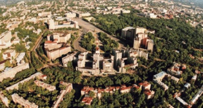 Харьковская область— в пятерке лучших в Украине