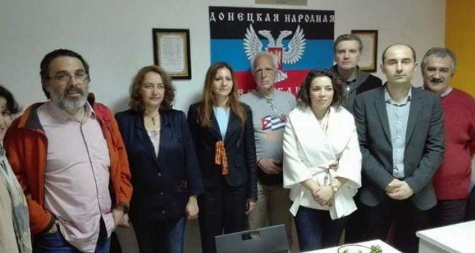В Греции открылся представительский центр самопровозглашенной ДНР