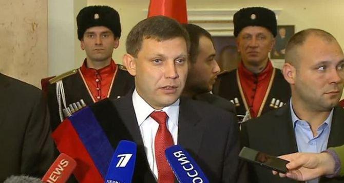 Вероятность возобновления полноценных боевых действий на Донбассе крайне высока. —Захарченко